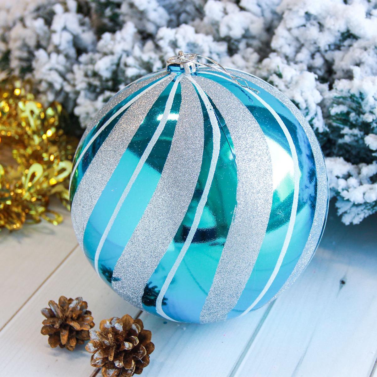 Новогоднее подвесное украшение Sima-land Мега. Полосы, диаметр 20 см. 2122925 новогоднее подвесное украшение sima land зимний узор диаметр 10 см