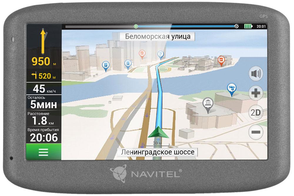 Navitel N500, Grey автомобильный навигатор