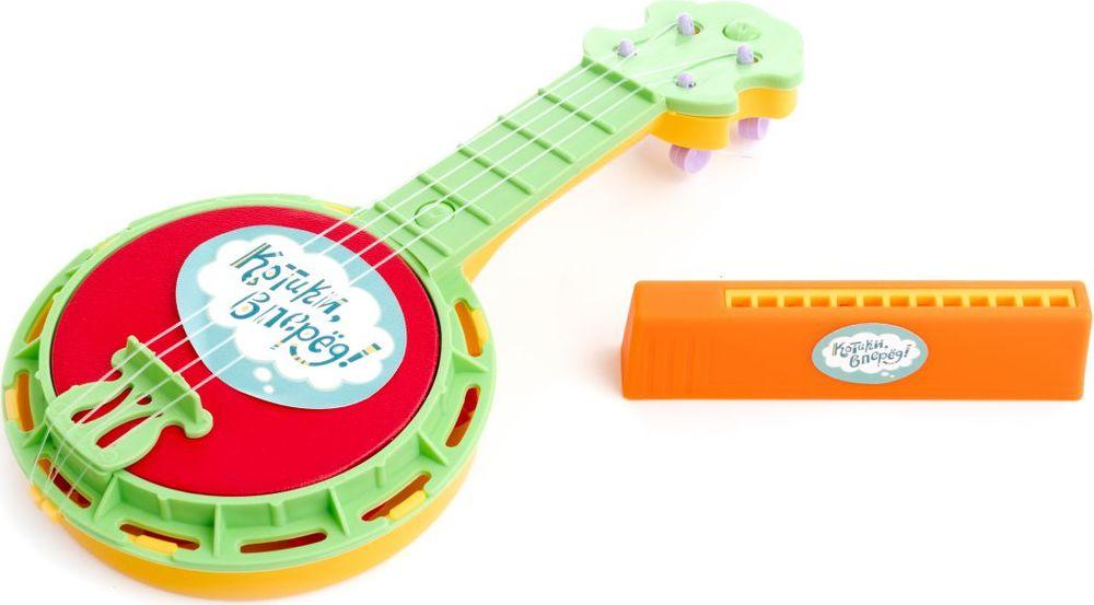 Котики Вперед Набор музыкальных инструментов Банджо и гармошка22031Набор музыкальных инструментов Котики Вперед состоит из банджо и гармошки. Очаровательное яркое банджо будет замечательно смотреться в ручках вашего музыканта. Инструмент сделан из безопасного пластика ярких цветов. Струны банджо натянуты так хорошо, что любой, даже самый маленький малыш, сможет на нем играть. Банджо поможет развить музыкальных слух ребенка. Гармошка - этот музыкальный инструмент совсем прост и с легкостью помещается в карман. Но сколько радости он подарит ребенку, ведь с его помощью можно стать настоящим музыкантом и удивить друзей.
