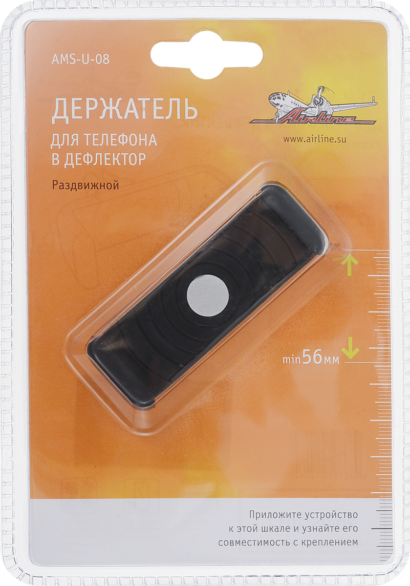 """Держатель автомобильный """"Airline"""", для телефона, в дефлектор, раздвижной. AMS-U-08"""