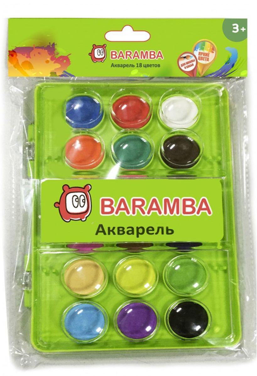 Baramba Акварель сухая 18 цветов акварель художественная студия в кюветах 18 цветов