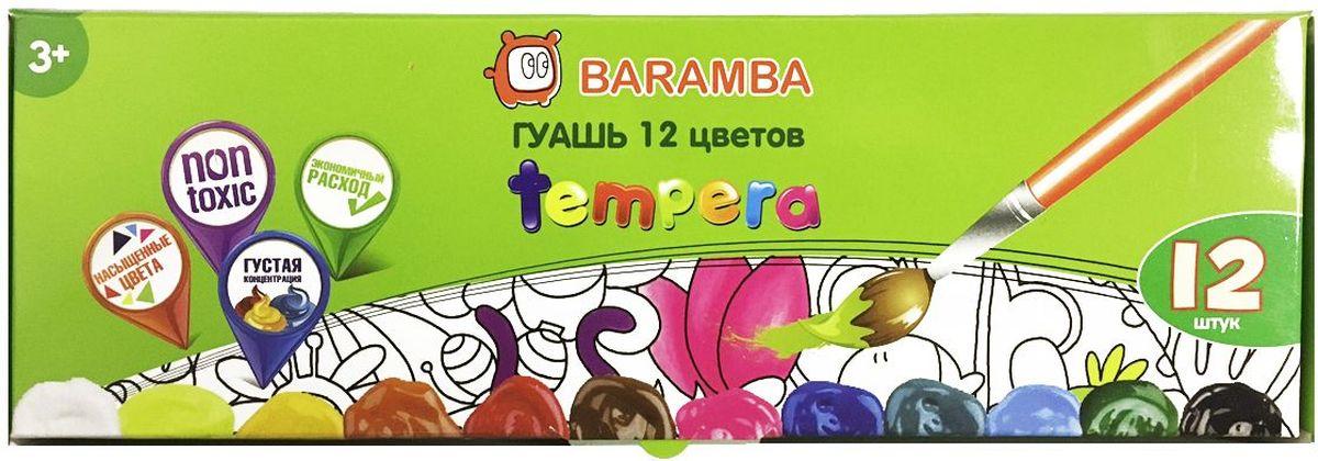 Baramba Гуашь Темпера 12 цветов акварель baramba сухая 12 цветов