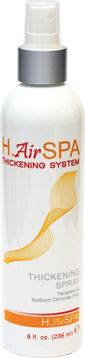 HairSpa Спрей утолщающий, 236 мл