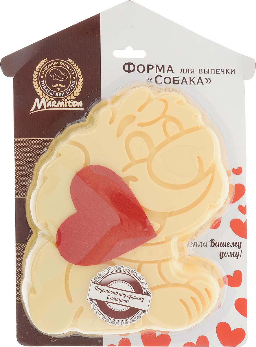 Форма для выпечки Marmiton Собака, силиконовая, цвет в ассортименте, 25 х 21 4 см