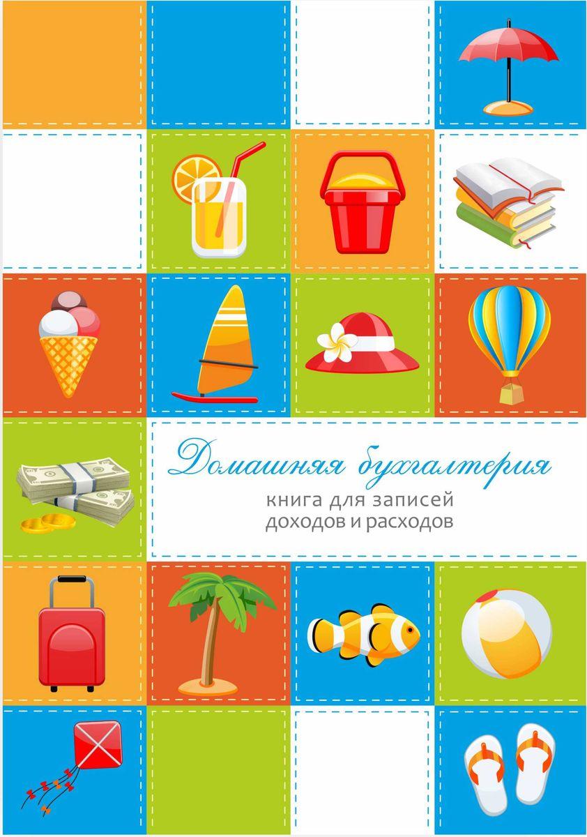 Купить Фолиант Книга Домашняя бухгалтерия 62 листа ДБ-003 на XWAP.SU
