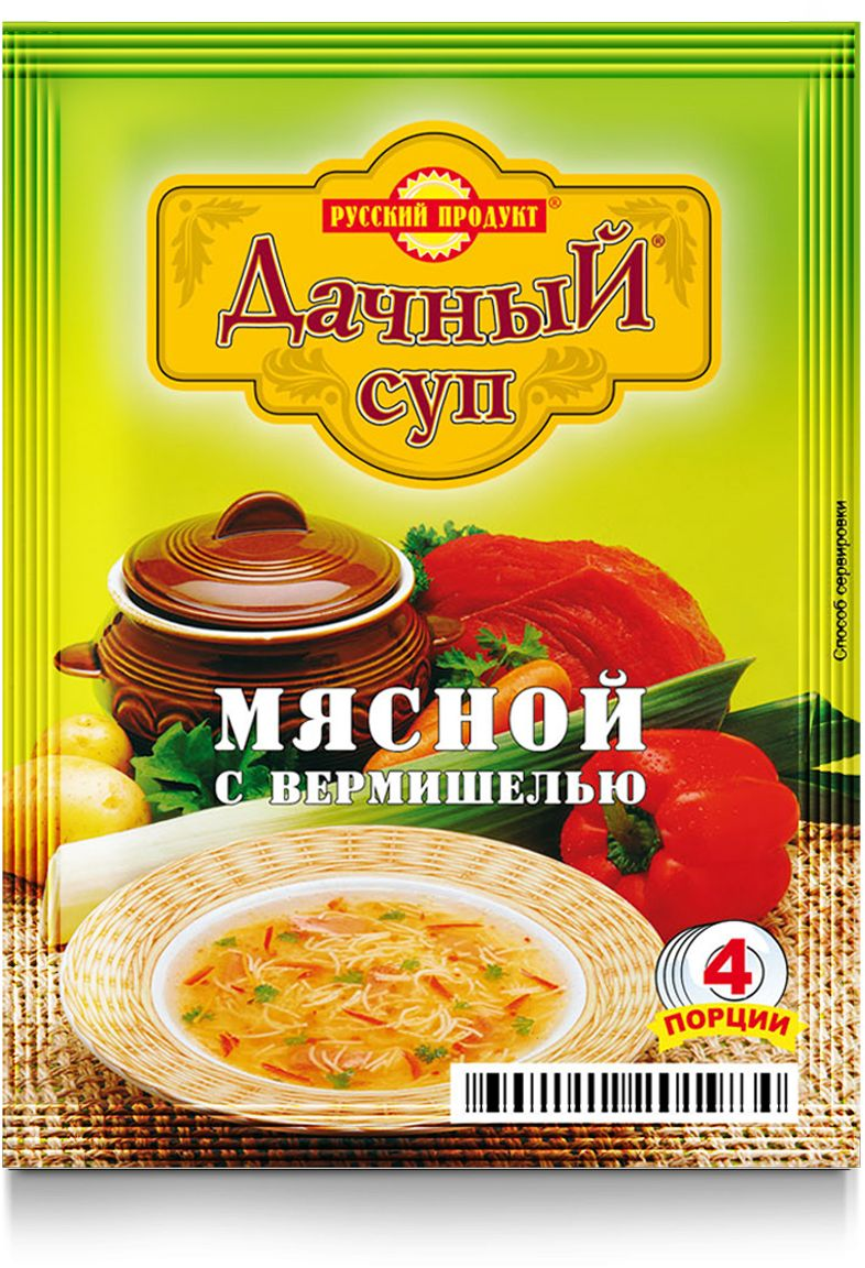 Русский продукт Суп мясной с вермишелью, 25 шт 60 г