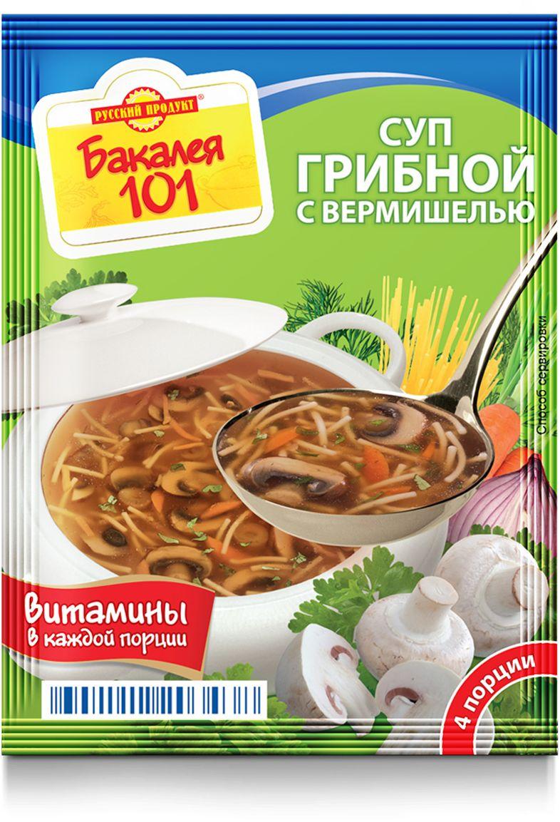 Русский продукт Суп грибной с вермишелью, 25 шт 60 г