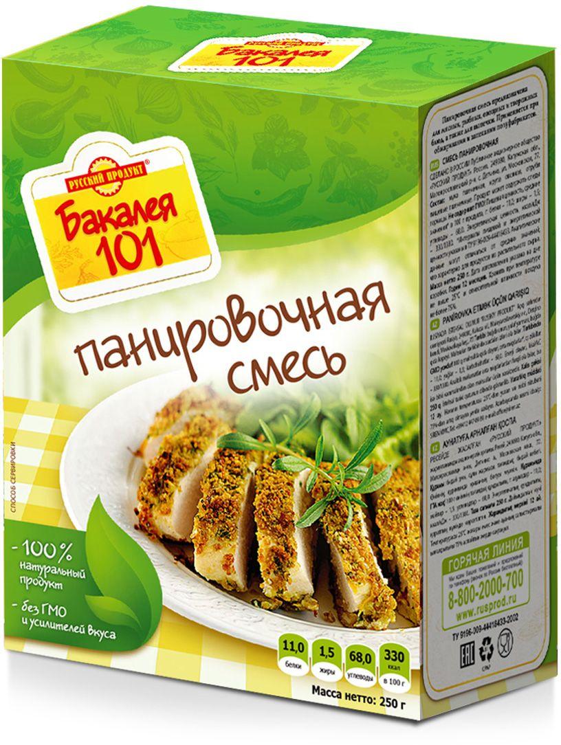 Русский продукт Панировочная смесь, 14 шт по 250 г смесь для выпечки почти печенье матча шоколад кокос 370 г