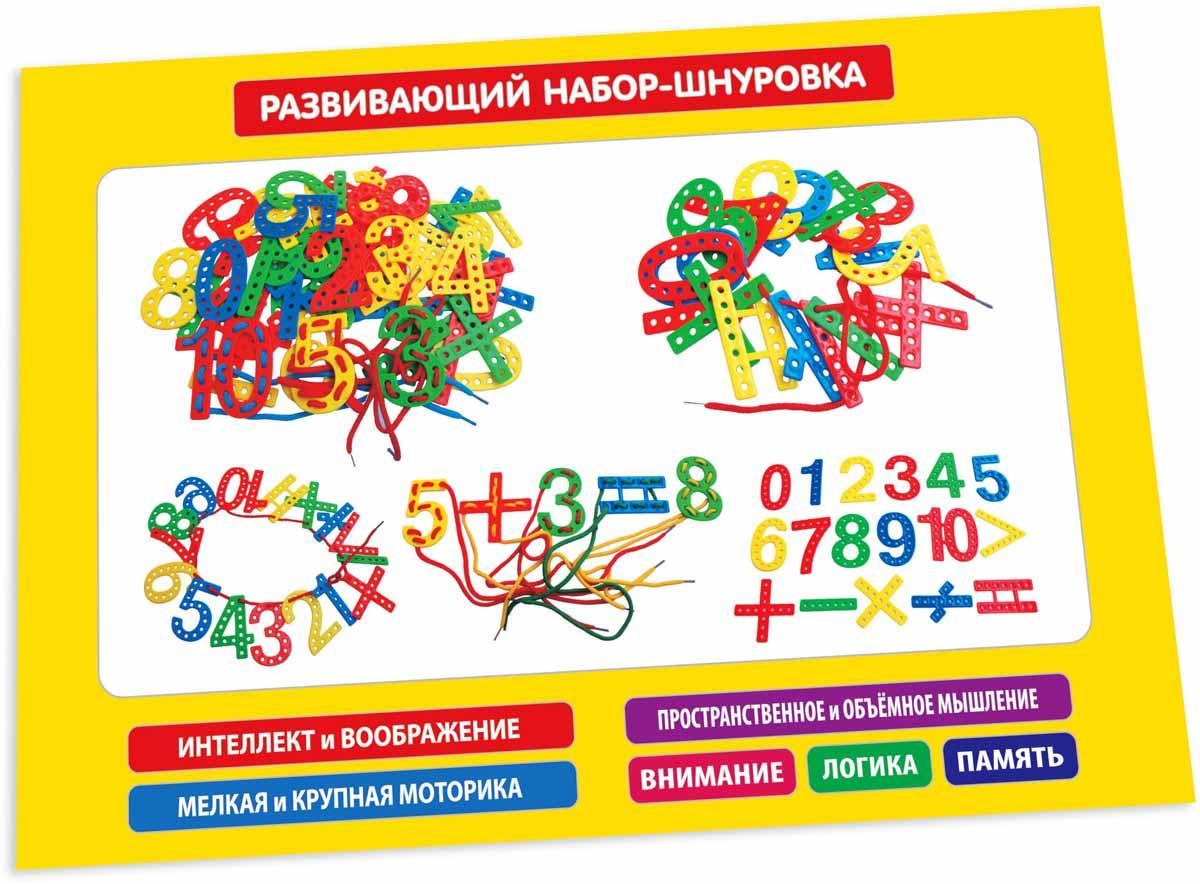 Шнуровка АНДАНТЕ 282767 красный, синий, желтый, зеленый