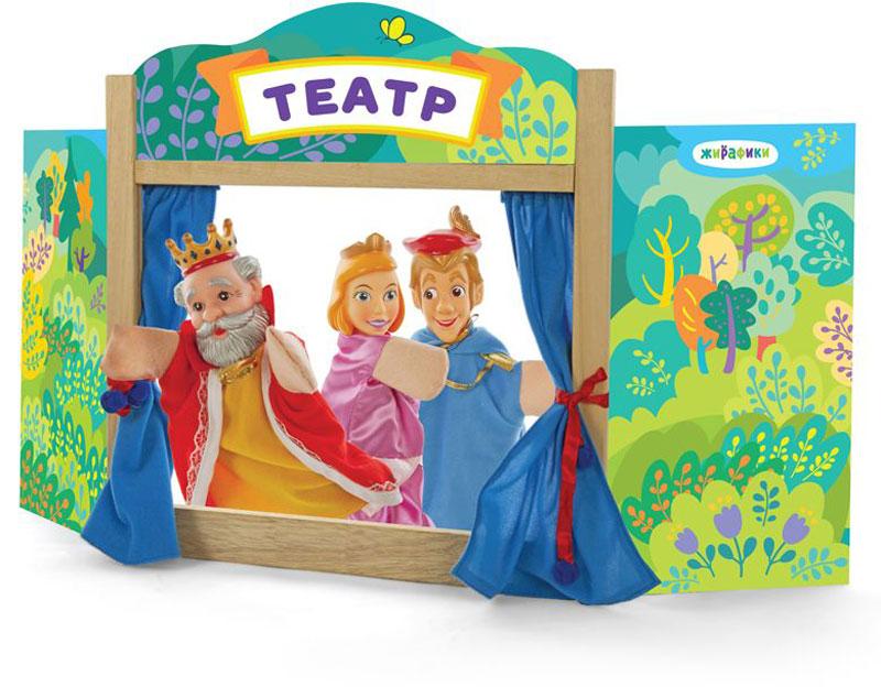 Картинки для кукольного театра