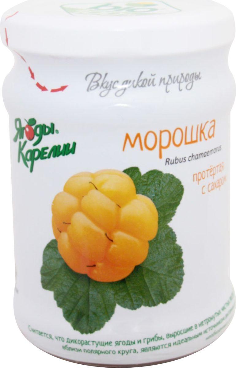 Ягоды Карелии морошка протертая с сахаром, 280 г ягоды карелии черноплодная рябина протертая с сахаром 280 гр