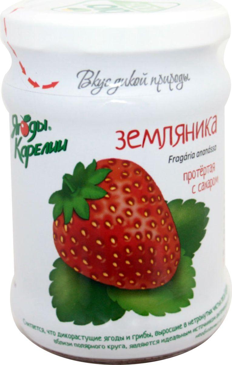 Ягоды Карелии земляника протертая с сахаром, 280 гр ягоды карелии черноплодная рябина протертая с сахаром 280 гр