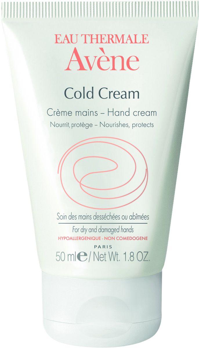 Avene Cold Cream Крем для рук с колд-кремом, 50 мл avene cold cream hand cream крем для рук с колд кремом 50 мл