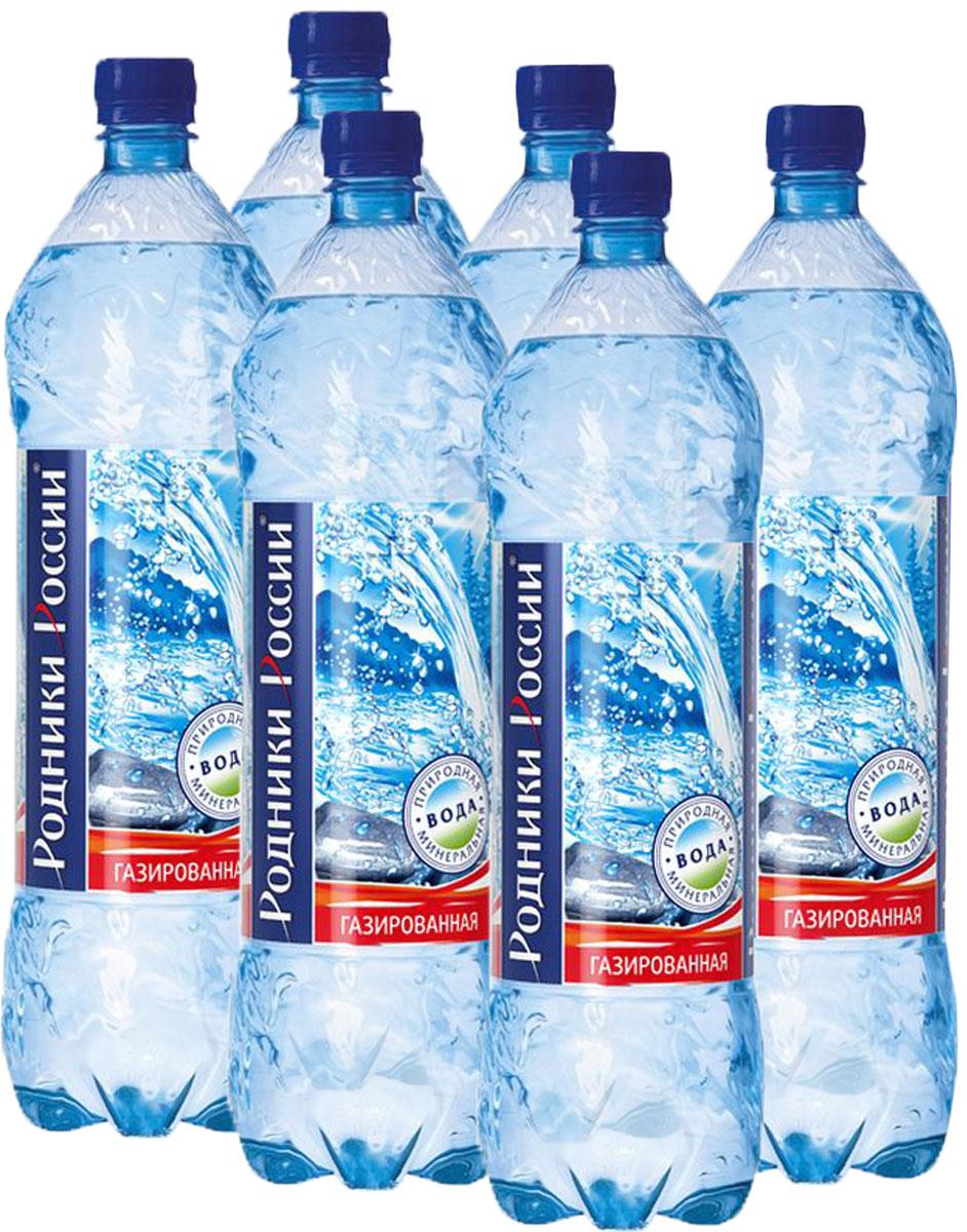 Родники России вода минеральная природная столовая газированная, 6 штук по 1,5 л