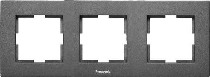 Рамка электроустановочная Panasonic Karre Plus, горизонтальная, цвет: темно-серый, на 3 поста. 54800 рамка для розеток и выключателей горизонтальная 1 пост цвет бежевый