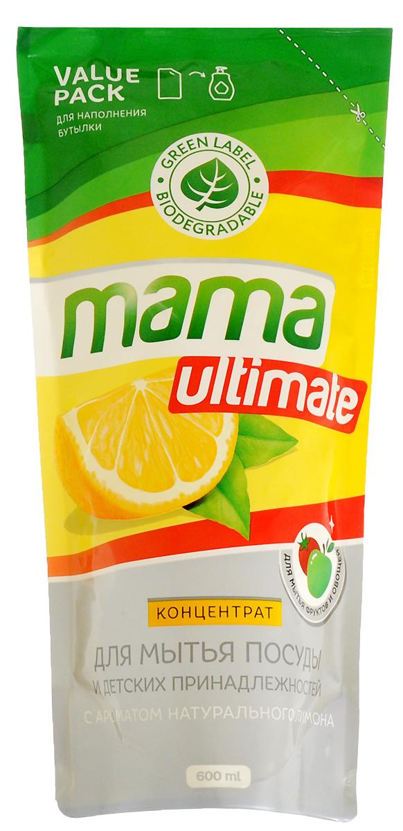 """Концентрат для мытья посуды и детских принадлежностей """"Mama Ultimate"""", с ароматом натурального лимона, 600 мл"""