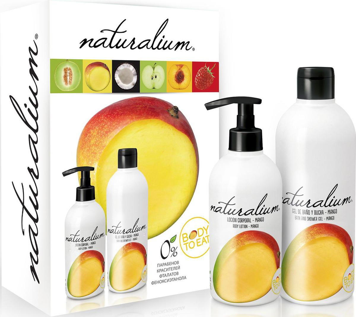 Naturalium Дуо Набор Манго (гель для душа, лосьон для тела) крем для тела манго