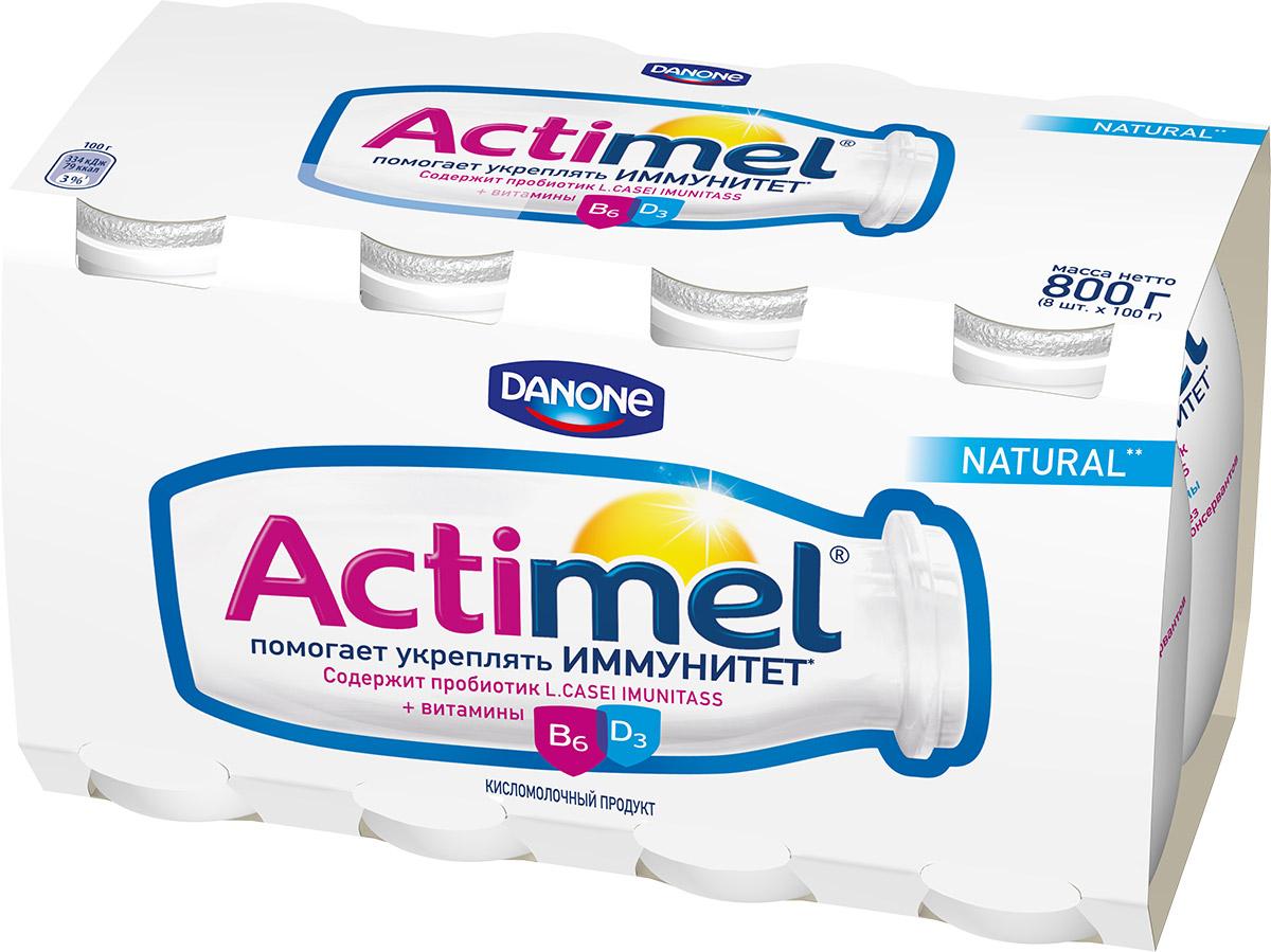 Актимель Продукт кисломолочный 2,6%, 8 шт по 100 г бады ayunova herbalcare иммунум форте фитопрепарат для укрепления иммунитета