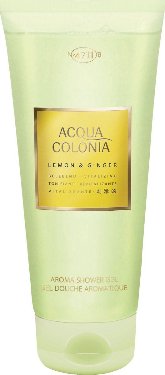 4711 Acqua Colonia Vitalizing Lemon & Ginger Гель для душа, 200 мл