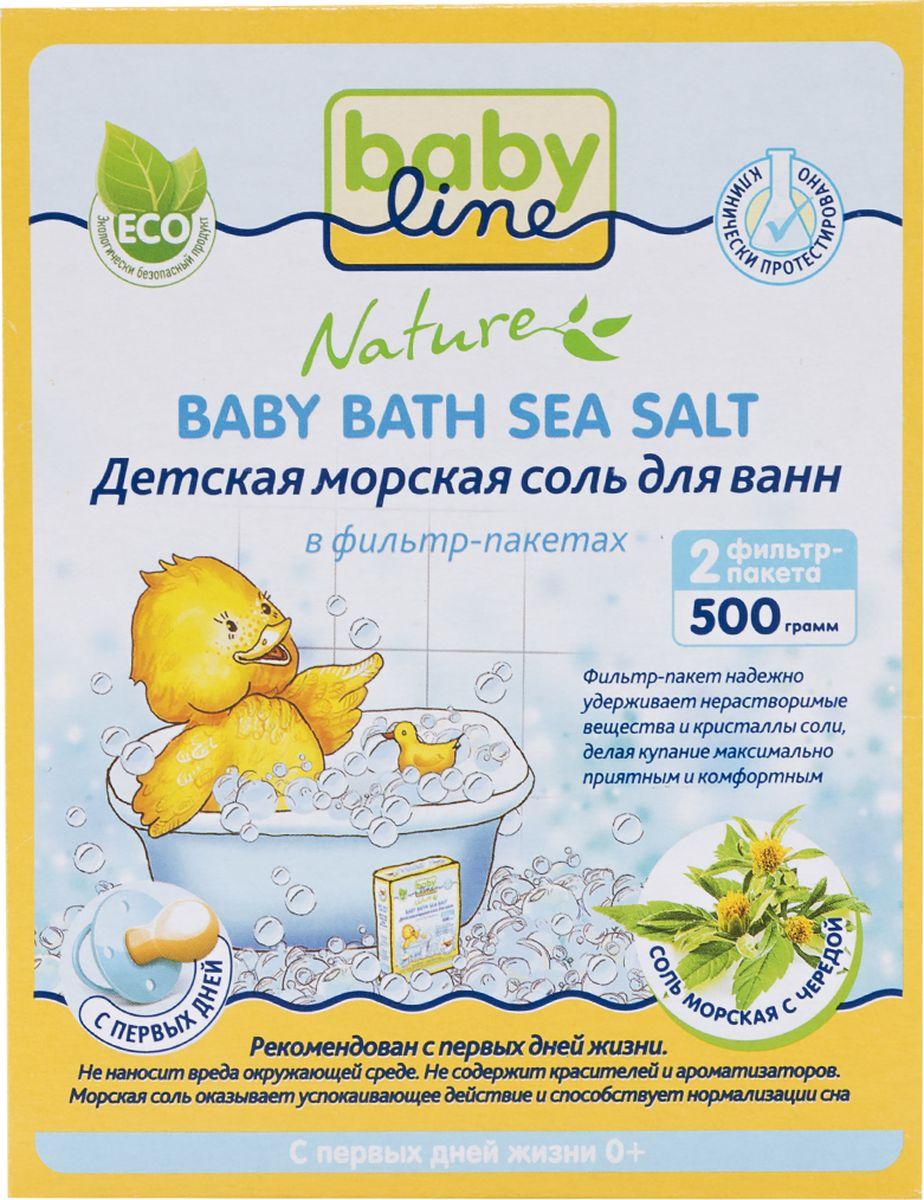 BabyLine Nature Детская морская соль для ванн с чередой 500 г