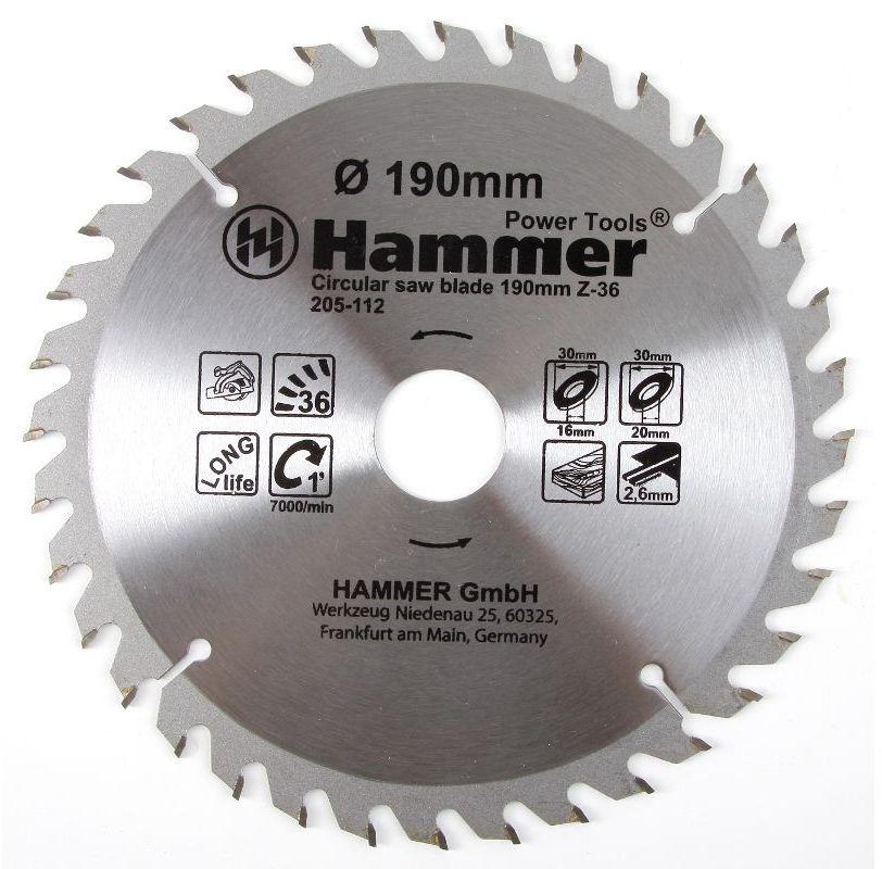 Диск пильный по дереву Hammer Flex 205-112 CSB WD, 190 х 30/20/16 мм, 36 зубьев