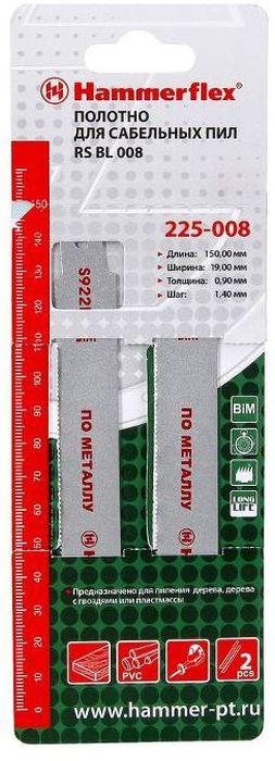 цена на Полотно для сабельных пил Hammer Flex 225-008 S922EF, для металла, длина 15 см, 2 шт