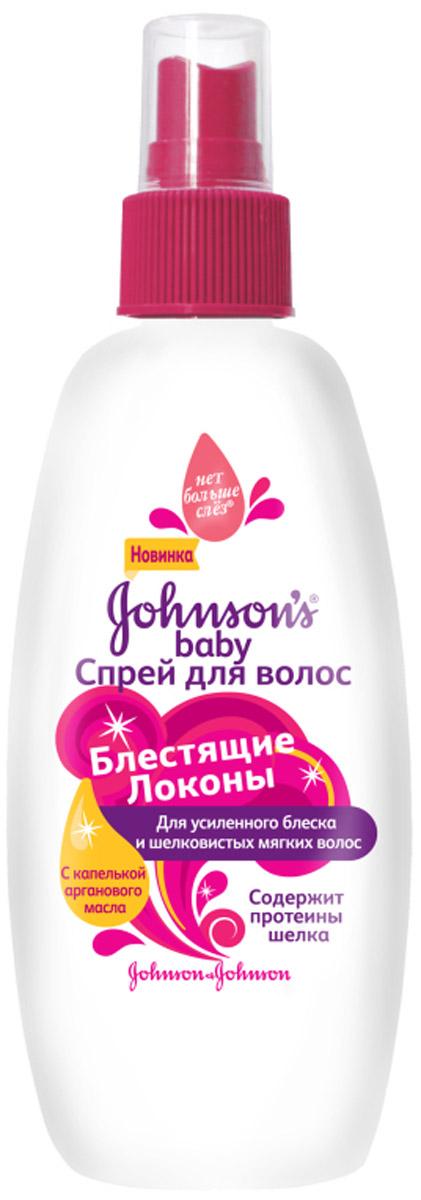 Johnson-s Детский спрей-кондиционер для волос Блестящие локоны 200 мл