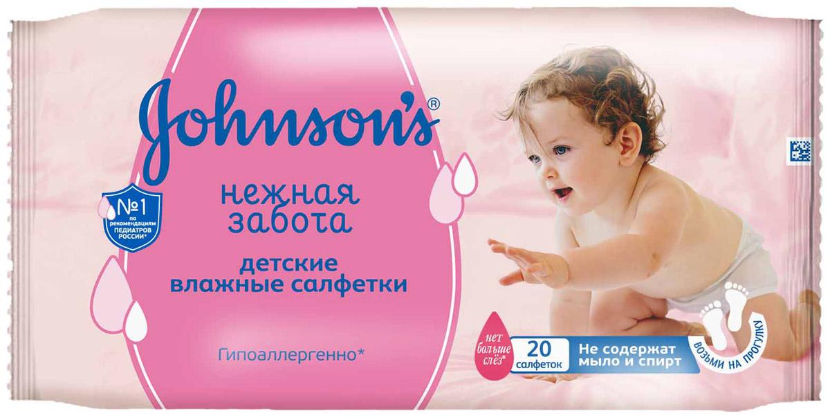Johnson's Детские салфетки Нежная забота 20 шт