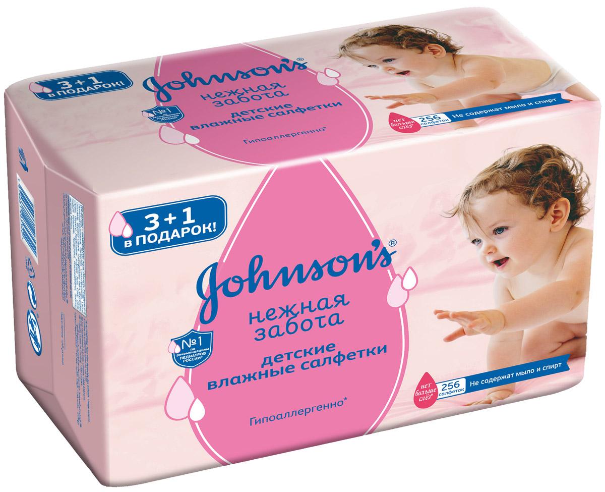 Johnson's Детские салфетки Нежная забота 256 шт