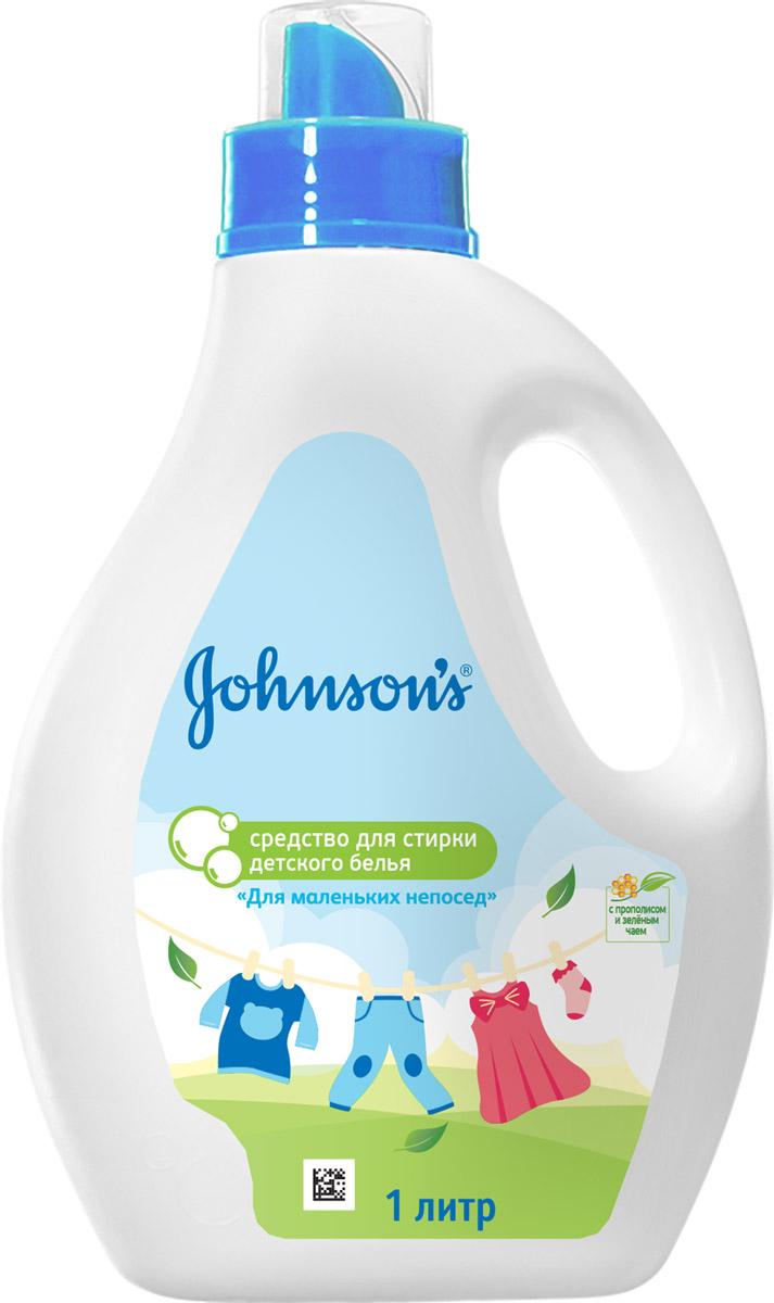 Johnson's Средство для стирки детского белья Для маленьких непосед 1 л