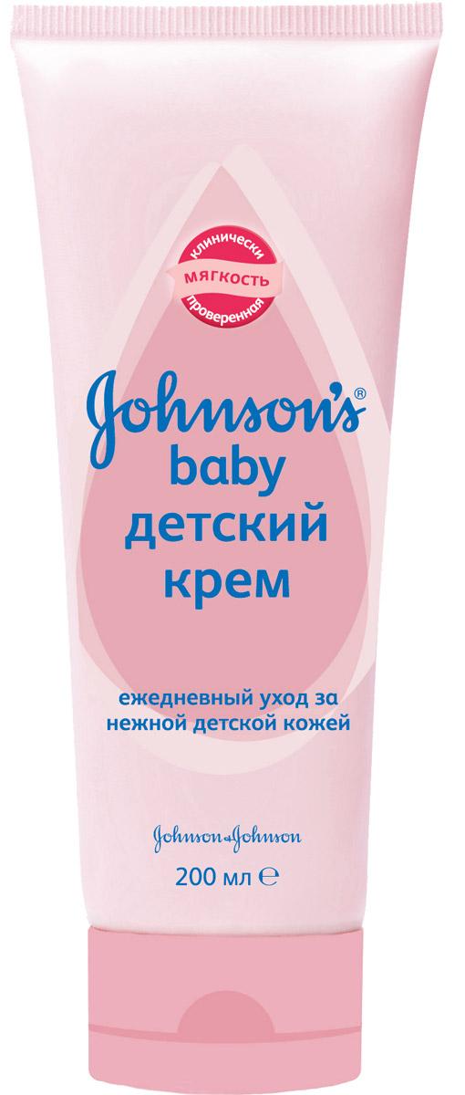 """Крем детский """"Johnson's baby"""", 200 мл"""