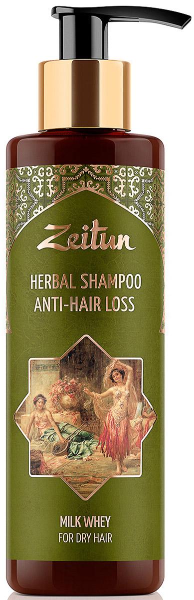 Шампунь для волос Зейтун Фито против выпадения волос. С молочной сывороткой. шампунь zeitun зейтун фито шампунь против седины и старения волос флакон 200 мл