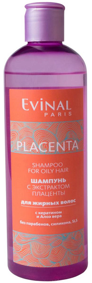 Шампунь для волос Evinal Шампунь Evinal с экстрактом плаценты, для жирных волос властелин небес квадрокоптер на радиоуправлении космолет цвет белый