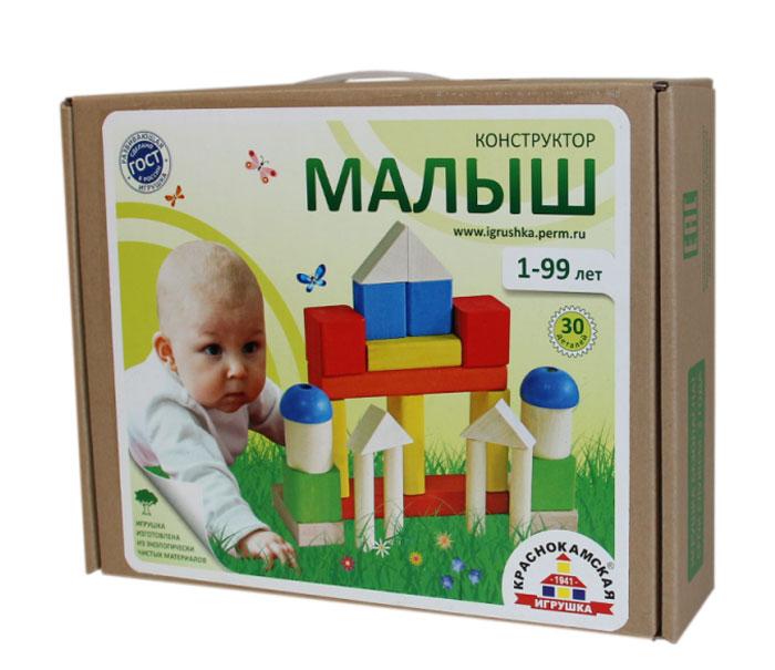 Краснокамская игрушка Конструктор Малыш