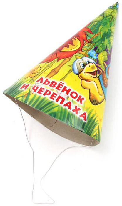 Веселый праздник Набор колпаков Львенок и черепаха 6 шт веселый праздник набор колпаков лунтик 6 шт