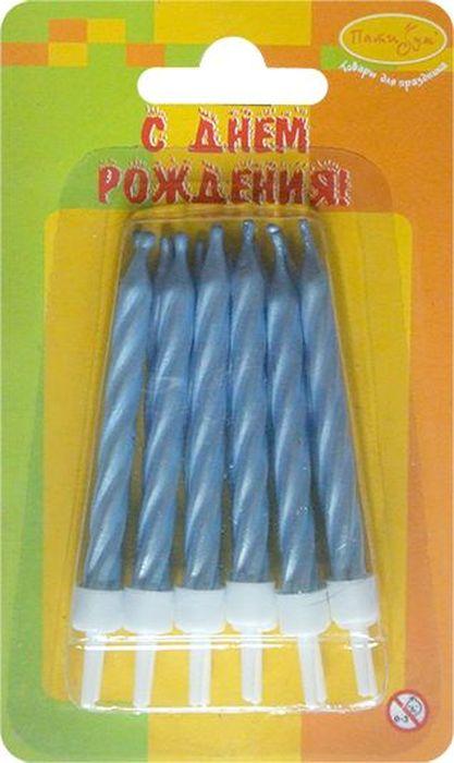 Пати Бум Набор свечей для торта Перламутр с держателями цвет голубой 6 см 12 шт амелотекс свечи 15мг ���6