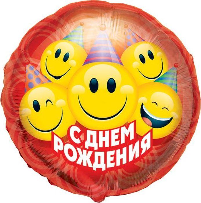Шарик воздушный Конвер С Днем Рождения. Смайлы конвер шарик воздушный с днем рождения принцесса