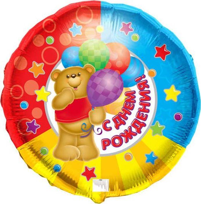 Конвер Шарик воздушный С Днем Рождения Медвежонок с шарами конвер шарик воздушный с днем рождения принцесса