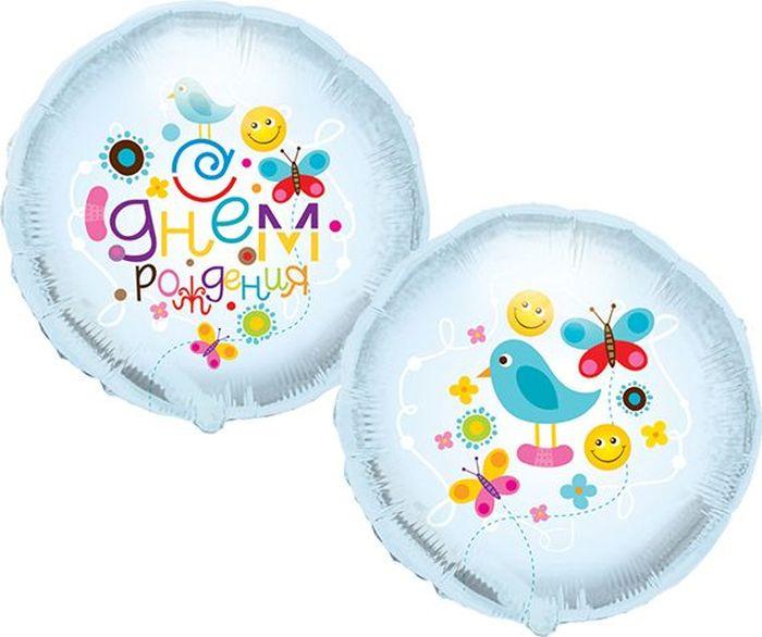 Конвер Шарик воздушный С Днем Рождения Птичка цвет прозрачный конвер шарик воздушный с днем рождения принцесса