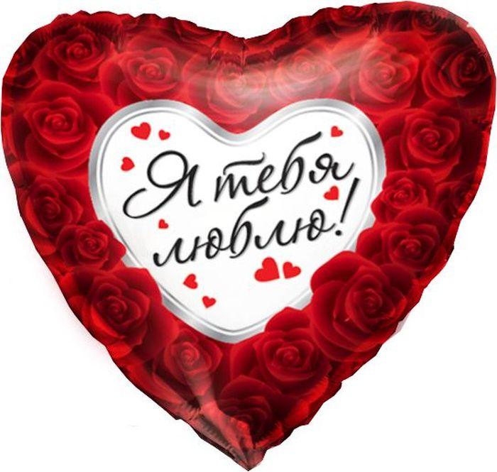 Поздравлением днем, картинки сердечка с надписями