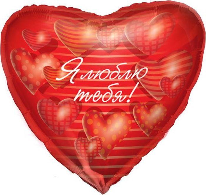Конвер Шарик воздушный Любовь Сердца объемные цвет красный конвер шарик воздушный с днем рождения принцесса