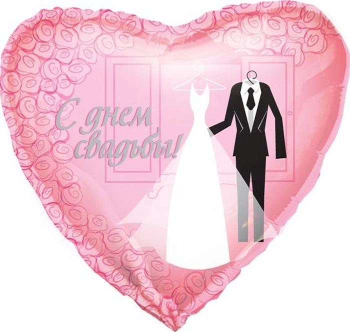 Конвер Шарик воздушный Свадебная тематика Жених с невестой конвер шарик воздушный с днем рождения принцесса