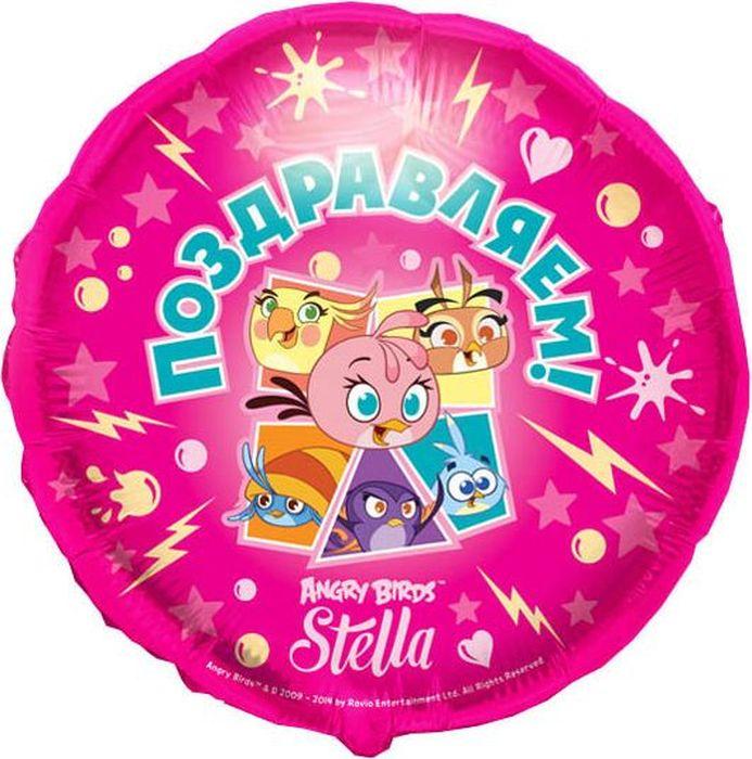 Конвер Шарик воздушный Поздравляем Angry Birds Stella конвер шарик воздушный с днем рождения принцесса