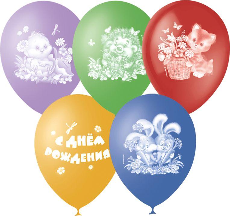 Шарик воздушный С Днем Рождения Детская 25 шт конвер шарик воздушный с днем рождения принцесса