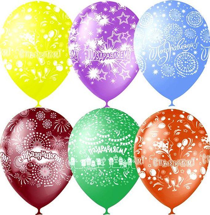 Latex Occidental Набор воздушных шариков Металлик Праздничная тематика 25 шт latex occidental набор воздушных шариков металлик и перламутр 50 шт