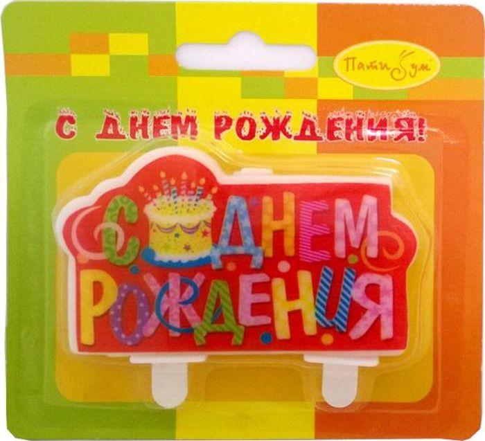 Пати Бум Свеча для торта С днем Рождения Торт паровая швабра bradex steam mop x5