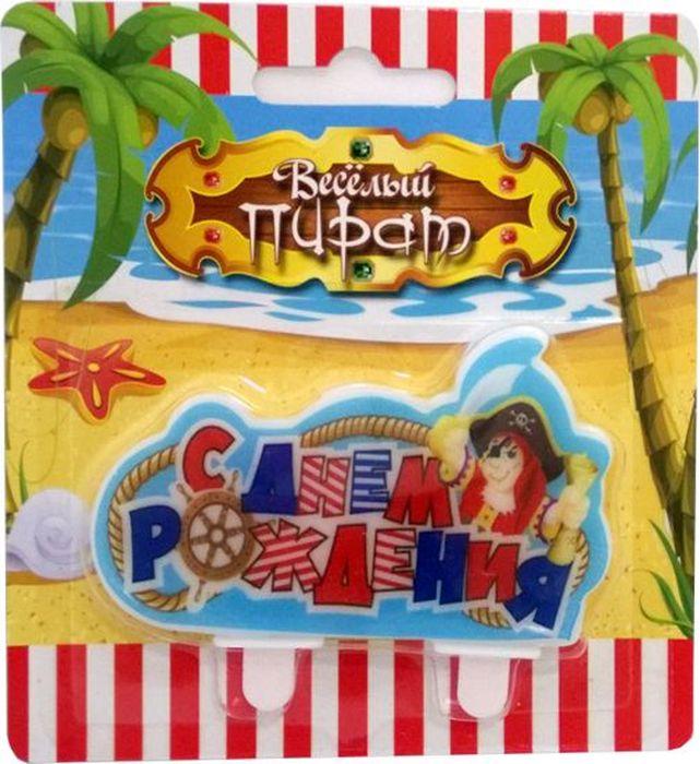 Пати Бум Свеча для торта С днем Рождения Веселый Пират страна карнавалия свечи для торта с днем рождения 420545