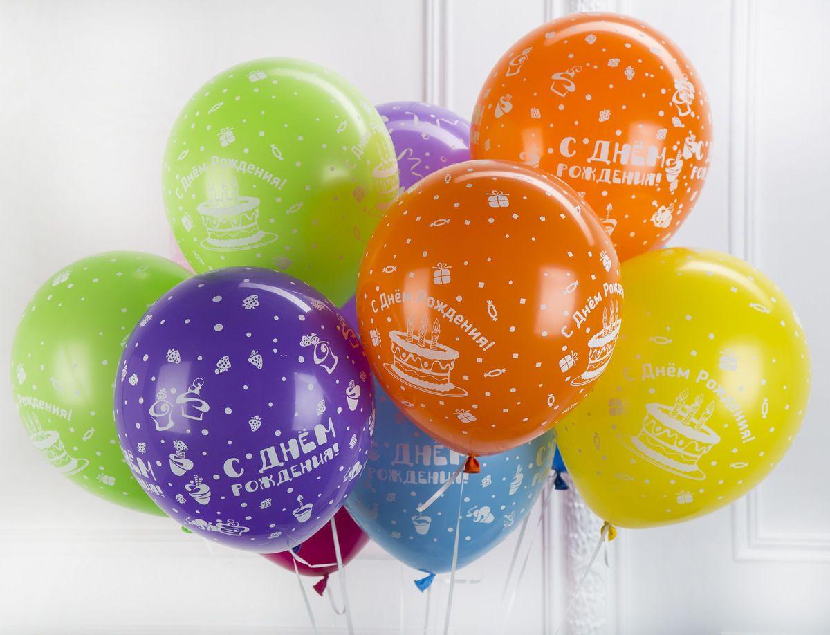 которая картинки шариков с праздником одними первых