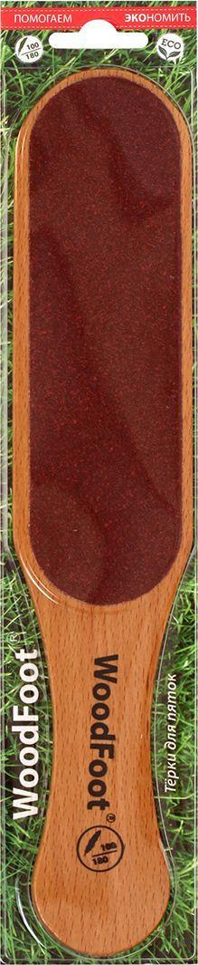 WoodFoot Терка для ног деревянная BUK-100/180-2 терка для ног деревянная основа двухсторонняя solinberg ширина 60 мм
