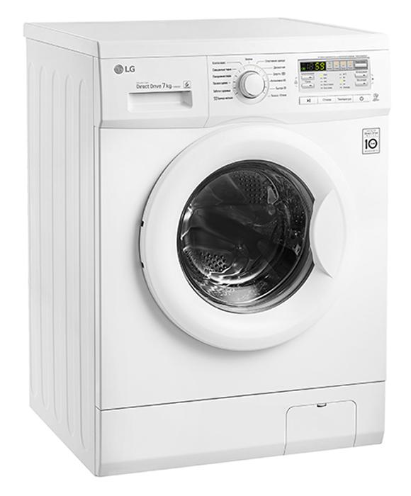 LG F10B8QD стиральная машина